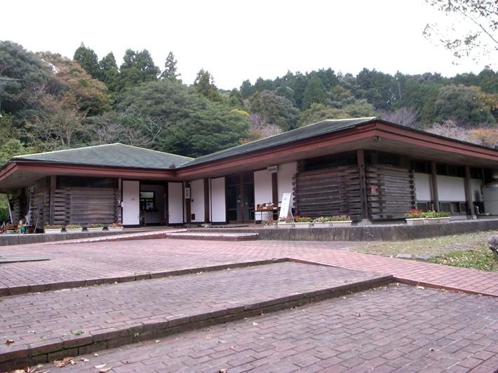 県民の森 管理事務所・学習研修館
