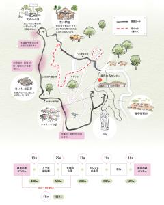 県民の森散策モデルコース