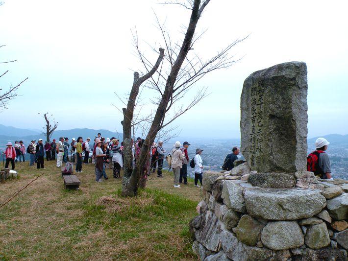 九州自然歩道 (岩屋城跡)写真